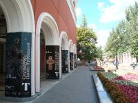 Tretyakov, foto Museo del paesaggio