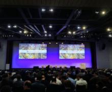 Schweizer BIM Kongress 2018, Basilea