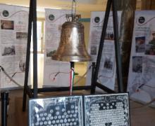 La campana tra i documenti storici